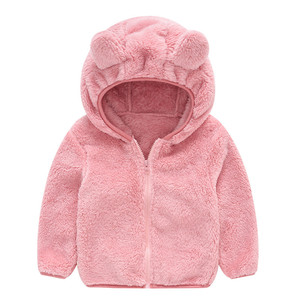 Image 3 - Soft Warm Polar Fleece Hooded Child Coat Baby Girls Boys Jackets Children Outerwear Clothing For 70 120cm Spring Autumn