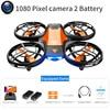 1080P camera 2B