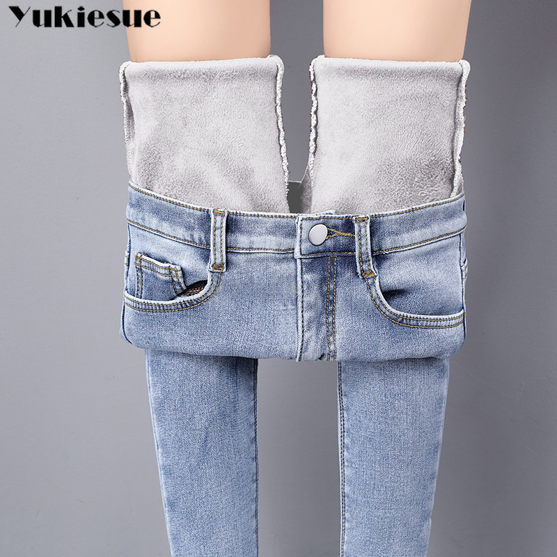 Womans Cashmere Warm Jeans For Women High Waist  Jeans Woman Female Winter Thick Jeans Denim Pencil Pants Jean Femme Mujer