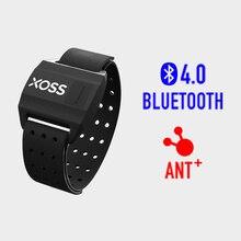 Датчик сердечного ритма на руку XOSS, Bluetooth ANT + беспроводной смарт-датчик сердечного ритма для велоспорта GARMIN