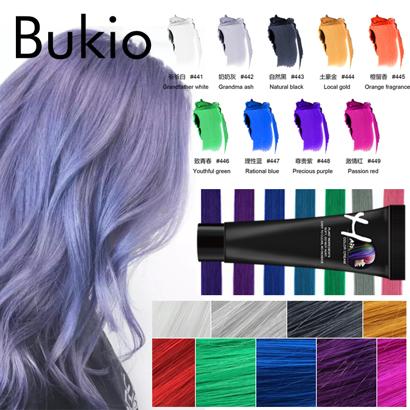 Bukio  Hot  Fashion Permanent Punk Salon Hair Dye Light Gray Color Long Lasting Cream