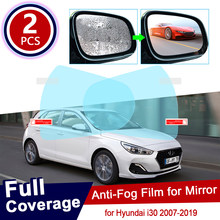 Safe Driving for Hyundai I30 30 2007~2019 & Elantra GT Touring Full Cover Anti Fog Film Rearview Mirror Rainproof Accessories