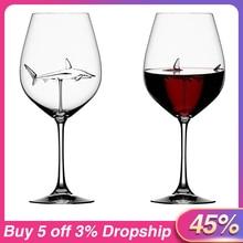 2 шт стеклянная чашка, европейская Хрустальная стеклянная Акула, красное вино, стеклянная чашка, стеклянная бутылка вина, высокий каблук, Акула, красная винная чашка, свадебный подарок