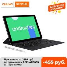 CHUWI HiPad X 10,1 pulgadas Android 10 Tablet ordenador Octa Core LPDDR4X 6GB RAM 128G UFS 2,1 Tablet 4G LTE GPS