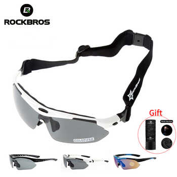 ROCKBROS Hiking Glasses UV400 Polarized Sunglasses Men Tactical Shooting Goggles Fishing Climbing Sport Glasses Cycling Goggles - DISCOUNT ITEM  49% OFF All Category