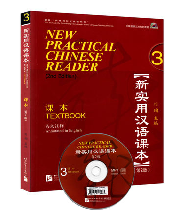 Learning Chinese Chinese Textbook Book New Practical Chinese Reader 3 With English Note And MP3 2nd Edition