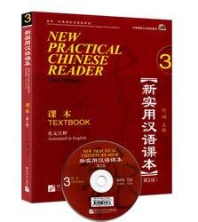 Uczenia się chiński chiński podręcznik książka nowa praktyczny chiński czytnik 3 z angielską notatką i MP3 2nd edition