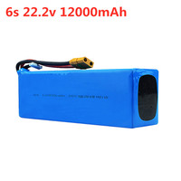 6s Lithium Battery for Agricultural Spraying Drone Spare Parts 22.2v Batteries 22.2V 12000mah 25C 6S 1pcs RC Toy Lipo Battery