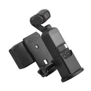 Image 2 - 배낭 클립 홀더 DJI OSMO 포켓 휴대용 확장 고정 어댑터 마운트에 대 한 휴대용 짐벌 카메라 브래킷 가방 클램프 클립