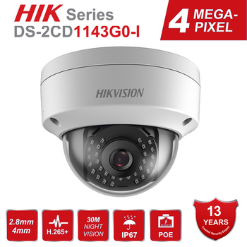 Hikvision 4MP PoE IP Camera H.265 DS-2CD1143G0-I HD CMOS Network Dome CCTV Cameras 30M IR Clear Night version P2P Remote Access цена 2017