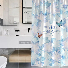 Painted Butterfly Pattern Shower Curtain, Waterproof and Mildew-proof Shower Curtain, Bathroom Curtain halloween night bats pattern showerproof bathroom curtain