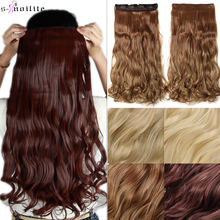 SNOILITE 17/24/27/29″ 5 Clip In one piece hair Extensions Synthetic Long Wavy Hair Extentions 3/4 full head 1 Piece Hairpiece
