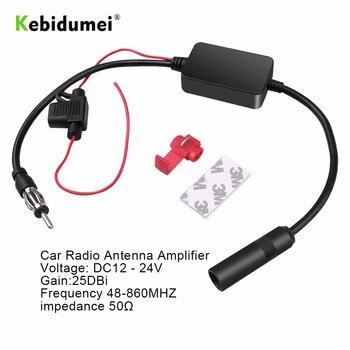 kebidumei Universal 12V Auto Car Radio FM Antenna Signal Amp Amplifier Booster For Marine Car Vehicle FM Amplifier 88-108MHz 1