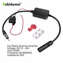 Kebidumei antena fm universal 12v, amplificador de sinal de antena para carro, veículo marinho, amplificador fm, 88-108mhz