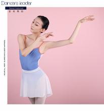 Новинка 2020 балетное платье женский костюм взрослая стропа