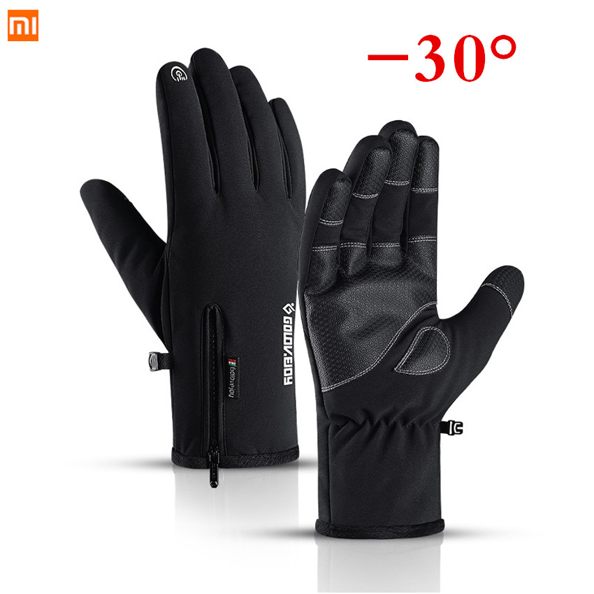 2019 Winter Gloves Men Women Thickening Waterproof -30 Cold Resistant Gloves Touch Screen Glove Riding Skiing Warm Fluff Gloves