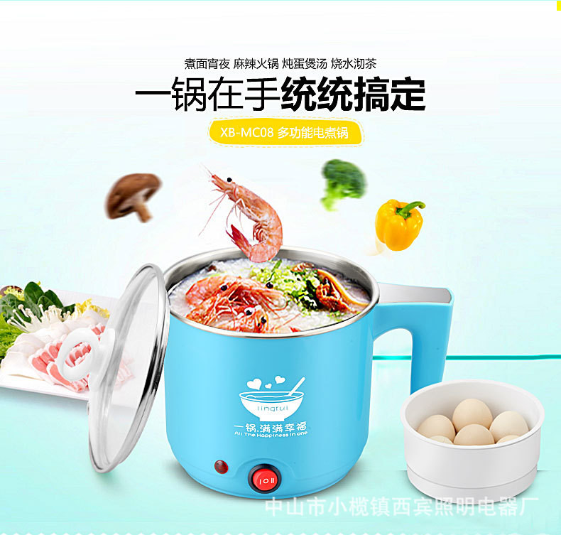 Sharp Collar Mini Students Electric Cooker Portable Noodle Boiler Cook Congee Soup Pot Multi-functional 2 Gear Power Electric Ho