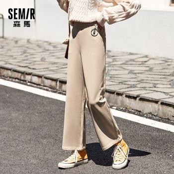 Spodnie SEMIR damskie spodnie z szerokimi nogawkami spodnie z wysokim stanem drapowane damskie jesienne spodnie nowy szczupły spodnie damskie tanie i dobre opinie Poliester spandex Wiskoza Pełnej długości CN (pochodzenie) Wiosna jesień 13079270209 Stałe Na co dzień Szerokie spodnie nogi