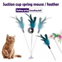 1PC wiosna zabawka dla zwierząt elastyczna z dzwonkiem kolor wiosny mysz i pióro dno Sucker zabawka dla kota produkt kot akcesoria dekoracja