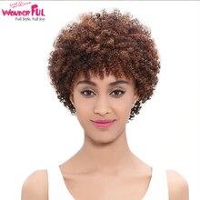 Wa. чудесные человеческие волосы парики бразильские афро кудрявые вьющиеся волосы парики короткие парики из человеческих волос для черных женщин машина