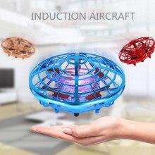 RC НЛО анти-столкновения Летающий вертолет волшебный ручной НЛО мяч самолет зондирование мини индукционный Дрон НЛО игрушки дети электрические игрушки