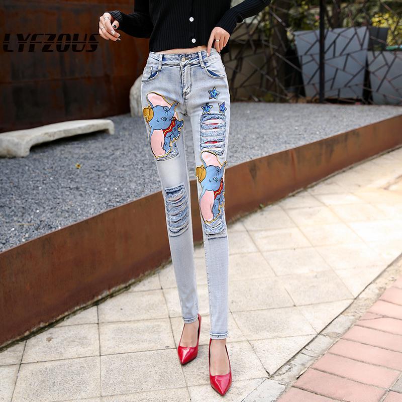 Women Fashion Sky Blue Stars Sequins Jeans Woman Cartoon Patch High Waist Denim Pencil Pants Female Ripped Skinny Jeans Trousers