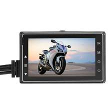 Jerry 5201 Dual Camera 7740 Motorcycle DVR Video Recorder CV06 3.0-inch color 16:9 HD screen VGA format(China)