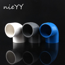 2pcs PVC NIEYY 32mm Elbow Connector Water Supply Pipe 90 Degree Joint Tube Adapter Garden Irrigation Accessory