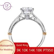 14 585 ホワイトとローズゴールド 2 トーン 1ct 6.5 ミリメートルefカラーモアッサナイトの結婚指輪女性のための