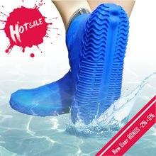 1 par capa de sapato de silicone reutilizável s/m/l dwaterproof água chuva sapatos cobre acampamento ao ar livre não deslizamento borracha chuva bota