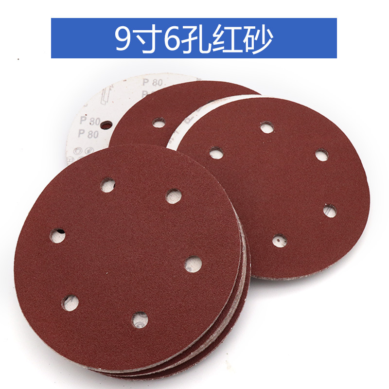 9-Inch 225MM6 Hole Flocking Sandpaper Pieces Napper Disc Sander Wall Putty Circle Sandpaper Polishing Sandpaper