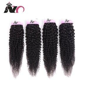 Курчавые Волнистые Волосы NY, пучки волос из Малайзии, новые волнистые волосы, 4 пучка, не Реми, волосы для наращивания для женщин, cabelo