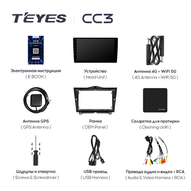 TEYES CC3 Штатная магнитола For Лада ВАЗ Гранта Кросс For LADA Granta Cross 2018 - 2019 до 8-ЯДЕР, до 6 + 128ГБ 27EQ + DSP carplay автомагнитола 2 DIN DVD GPS android 10 мультимедиа автомобиля головное устройство 6