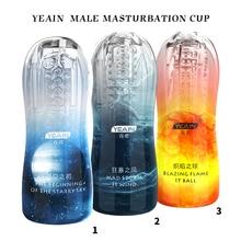 Transparent Vibrating Light Massager Vagina Real Pussy Sex Male Masturbation Adult Soft Pussy Toys Vacuum Pocket Cup For men