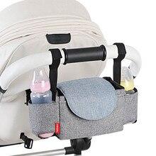 Детская коляска, бутылка-органайзер, подстаканник, пеленки, сумки для беременных, сумка для подгузников, аксессуары для портативной детской коляски