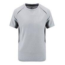 Спортивная быстросохнущая одежда, мужская и женская, летняя, стиль, плюс размер, дышащая, быстросохнущая, повседневная, круглый вырез, вырез лодочкой, короткая
