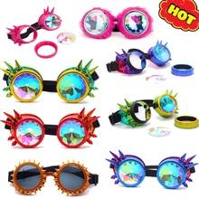 Kaleydoskop renkli gözlük Rave festivali parti EDM güneş gözlüğü Diffracted Lens Steampunk gözlük erkek kaynak gotik Cosplay