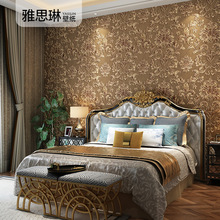 High quality 3D European wallpaper luxury Damascus non-woven room wall paper bedroom living room home decor TV background beautiful cotton and lien luxury bedding room curtains living room curtain high quality home decor