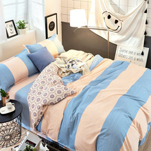 1pc Duvet Cover Soft and comfortable Printing Bedding Bag Queen King Twin Size Quilt Cover Not