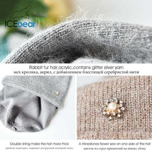 Image 5 - ICEbear 2019 High Quality Womens Hat Fashionable Cap E MX19104