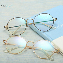 Vintage Round Metal Optical Glasses Frame for Men Fashion Myopia Glasses Spectacles Women Plain Glasses vintage unisex plain glasses men optical frame metal myopia eyeglasses frame women full frame spectacles glasses