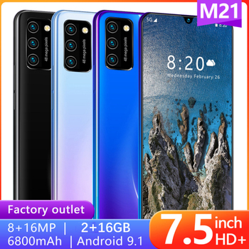 M21 Smart Android Mobile Phone 7.5-Inch Large Screen Hot Selling