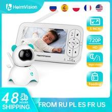 HeimVision HMA36MQ 5.0 Cal niania elektroniczna Baby Monitor z bezprzewodowa kamera wideo niania bezpieczeństwa 720P HD temperatury w nocy snu kamery