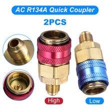 2 Pcs Auto aria condizionata tubo di fluoruro di convertitore AC R134A Attacco Rapido Adattatore del Connettore Raccordi di Alta Basso Collettore di Hoset Durevole