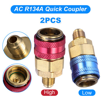 2 Pcs Car air conditioner fluoride converter AC R134A Quick Coupler Connector Adapter Fittings High Low Manifold Hoset Durable image