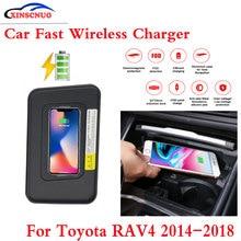 10Вт Ци автомобиль беспроводной зарядное устройство мобильного для Тойота РАВ4 2014-2018 быстрой зарядки пластины корпуса центральной консоли ящик для хранения