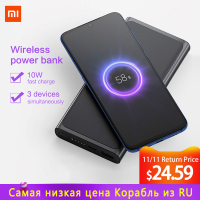 Xiaomi Wireless Power Bank 10000mAh Qi Fast Wireless Charger USB Type C Mi Powerbank PLM11ZM Portable Charging Power bank