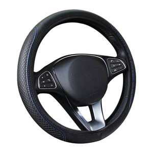Image 3 - New Car Steering Wheel Cover Artificial Leather Elastic Skidproof Auto Steering  Wheel Embossing Leather Over Car styling