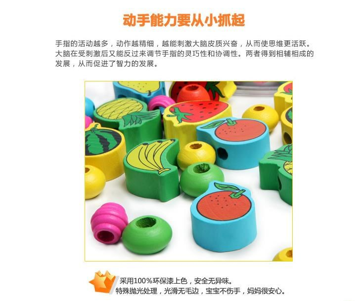Primary Class Care Classes With Numbers Kindergarten Understanding Baby Cute Caterpillar Find A Bead Toy Children'S Educational