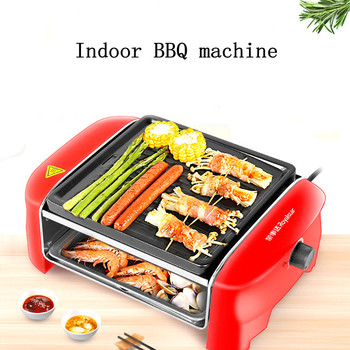 Korean household electric grill Convenient indoor Smokeless and non-stick Grill Electric baking tray Barbecue machine RKJ58C
